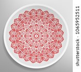 decorative plate with round... | Shutterstock .eps vector #1065952511