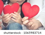 closed up heart | Shutterstock . vector #1065983714