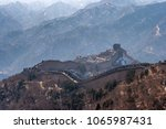 Great Wall Of China Through Th...