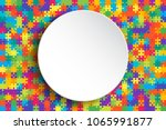 white circle banner colorful... | Shutterstock .eps vector #1065991877