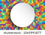 white circle frame  background  ... | Shutterstock .eps vector #1065991877