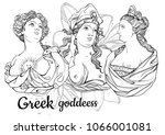vintage coloring book for... | Shutterstock .eps vector #1066001081
