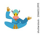 surabhi holy celestial cow in... | Shutterstock . vector #1066011995