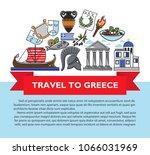 greece travel poster of greek... | Shutterstock .eps vector #1066031969