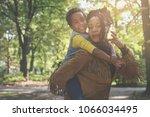 african american single mother ... | Shutterstock . vector #1066034495