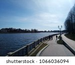 city lake on the horizon... | Shutterstock . vector #1066036094