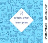 dental care pattern with... | Shutterstock .eps vector #1066039934
