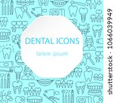 dental care pattern with... | Shutterstock .eps vector #1066039949
