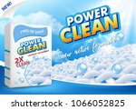 powder laundry detergent... | Shutterstock .eps vector #1066052825