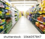 abstract blurred image of store.... | Shutterstock . vector #1066057847