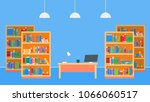 office  workplace and library... | Shutterstock . vector #1066060517