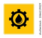 oil drop and gear on yellow... | Shutterstock .eps vector #1066119029