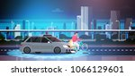 car hit man on bike on road... | Shutterstock .eps vector #1066129601