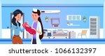 female medical doctor give... | Shutterstock .eps vector #1066132397