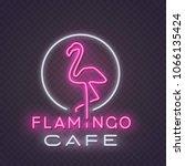 flamingo neon wall sign... | Shutterstock .eps vector #1066135424