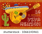 viva mexico card design.... | Shutterstock .eps vector #1066143461
