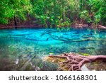 sa kaeo emerald pool and... | Shutterstock . vector #1066168301