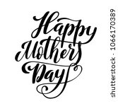 happy mothers day greeting card ... | Shutterstock .eps vector #1066170389
