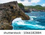 splashing wave on the shore ... | Shutterstock . vector #1066182884