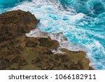 splashing wave on the shore ... | Shutterstock . vector #1066182911