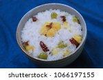 boiled rice  korean rice  | Shutterstock . vector #1066197155