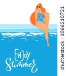 cool summer pool party poster... | Shutterstock .eps vector #1066210721