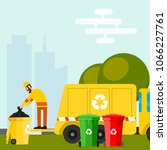 waste recycling vector garbage...   Shutterstock .eps vector #1066227761