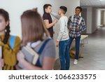 schoolboy being bullied by... | Shutterstock . vector #1066233575