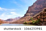 grand canyon national park  in... | Shutterstock . vector #1066253981