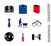 icon shopping tools with... | Shutterstock .eps vector #1066305209