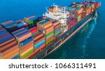 cargo ship in import export and ... | Shutterstock . vector #1066311491