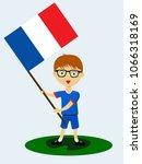 fan of france national football ... | Shutterstock .eps vector #1066318169
