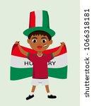 fan of hungary national...   Shutterstock .eps vector #1066318181