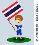 fan of thailand national... | Shutterstock .eps vector #1066318289