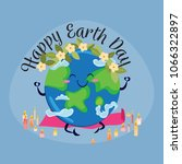 earth day  planet sits on rug... | Shutterstock .eps vector #1066322897