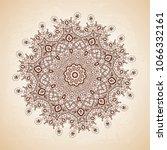 vintage vector pattern. hand... | Shutterstock .eps vector #1066332161