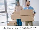 happy multiethnic men holding... | Shutterstock . vector #1066345157