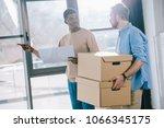 young multiethnic men looking...   Shutterstock . vector #1066345175