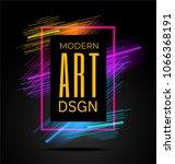 vector modern frame with... | Shutterstock .eps vector #1066368191