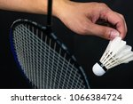 badminton serve in black... | Shutterstock . vector #1066384724