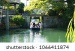 yanagawa boat sightseeing... | Shutterstock . vector #1066411874