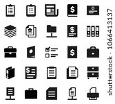 flat vector icon set   case... | Shutterstock .eps vector #1066413137