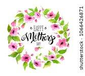 watercolor holiday card happy... | Shutterstock . vector #1066426871
