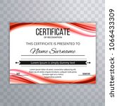 abstract colorful certificate... | Shutterstock .eps vector #1066433309
