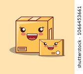 kawaii box icon | Shutterstock .eps vector #1066453661