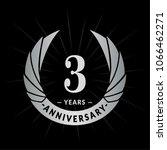 3 years anniversary. elegant... | Shutterstock .eps vector #1066462271