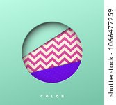 colorful abstract geometric...   Shutterstock .eps vector #1066477259