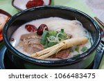 seolleongtang   korean food | Shutterstock . vector #1066483475