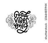 motivation typography good... | Shutterstock .eps vector #1066485944