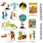 greek myths mythology tales | Shutterstock .eps vector #1066485959